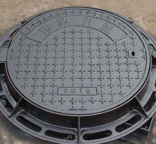 球墨铸铁井盖的出现特点